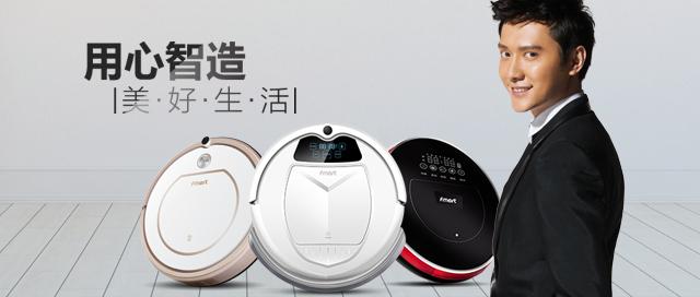 福玛特中泰鼎专卖店