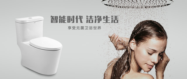 annwa安华卫浴体验馆