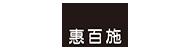 ebisu惠百施十色专卖店