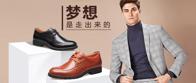 上迪鞋类专营店