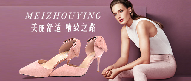 meizhouying旗舰店