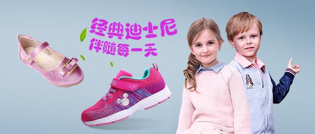 迪士尼儿童鞋专卖店