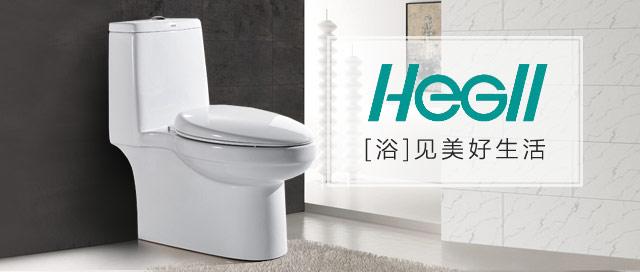 恒洁卫浴官方企业店
