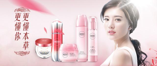 鑫丝路化妆品专营店