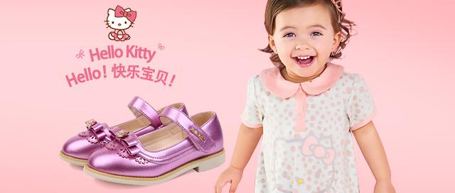 阿蕾格啦品牌童鞋企业