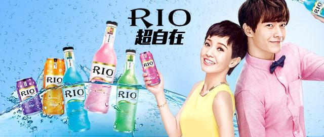 rio鸡尾酒品牌店