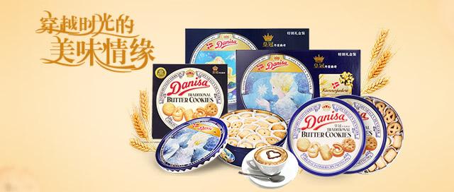 danisa皇冠美七专卖店