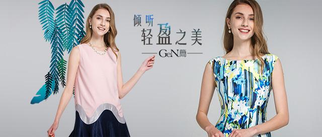 gen简官方旗舰店