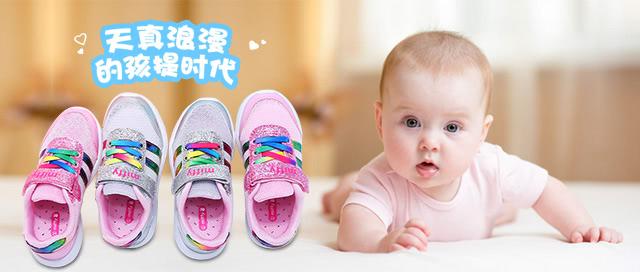 miffy米菲童鞋旗舰店
