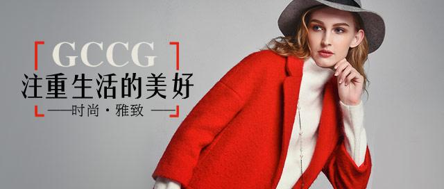 gccg旗舰店