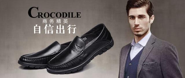 香鳄王鞋类专营店