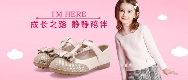 泰迪珍藏童鞋旗舰店