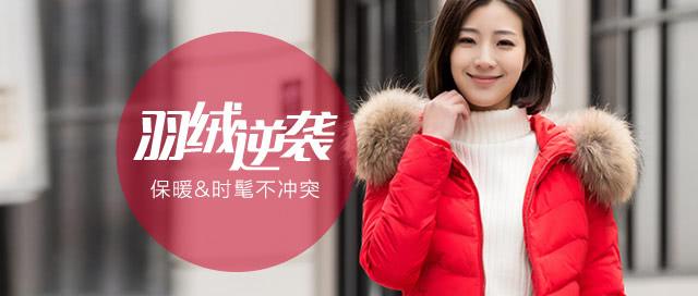 chericom千仞岗临龙专卖店