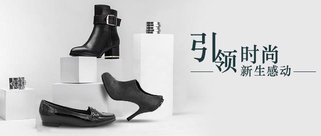 宏宇鞋类专营店