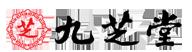 九芝堂大药房旗舰店