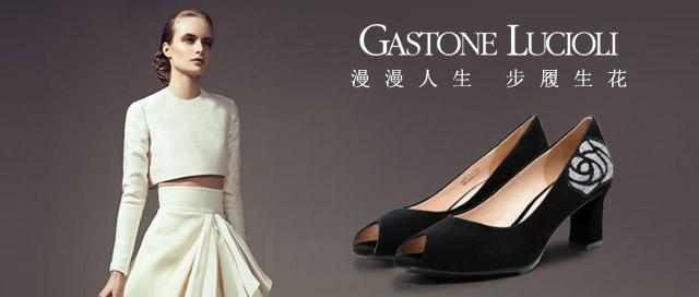 gastonelucioli鞋类旗舰店